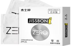 """避孕套产品上使用""""零感""""字样是否属于商标性使用?"""