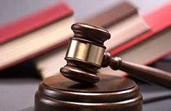 判决书全文 | 史上最高!判赔1.59亿,最高法宣判一起技术秘密侵权上诉案