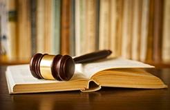 恶意提起知识产权诉讼的司法认定