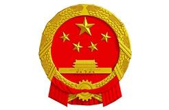 英国顶级大律师事务所被中国政府制裁!