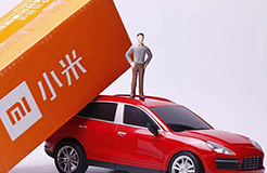 Big news:小米造车!One more thing:汽车专利费或低于手机