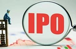 2021年科创板第二家IPO被否企业,曾因专利问题被问询五轮
