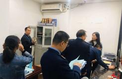 广州一案例入选2020年全国商标保护十大典型案例