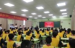 """2021年惠州市""""知识产权进校园""""活动成功举办"""