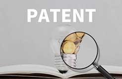 一机构擅自开展专利代理业务被罚!累计代理专利申请31件,获利5015.94元