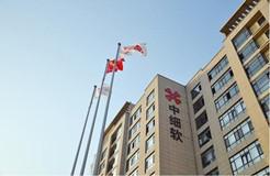 中细软知识产权科技博物馆和新总部,盛大落户苏州张家港!