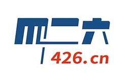 四二六人才平台(426.cn)正式上线!打造全球知识产权人才成长平台