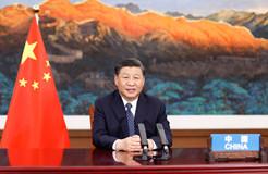 习主席:中国支持新冠肺炎疫苗知识产权豁免,支持疫苗企业向发展中国家进行技术转让