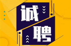 聘!广州科粤专利商标代理有限公司招聘「专利工程师+专利分析师+项目申报专员......」