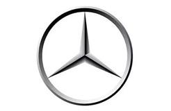 佛山典型案例(四):MERCEDES-BENZ汽车踏板注册商标侵权案