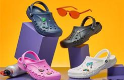 """从""""洞洞鞋""""中浅析美国外观专利侵权判定标准的转变"""