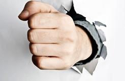 因辱骂审查员、贬低审查工作,两专利代理师被通报惩戒!