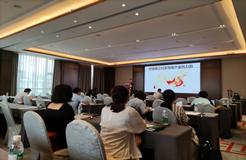 东莞市第三代半导体芯片、区块链产业专利导航项目成果发布会成功举办
