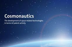 欧洲专利局发布航天技术专利分析报告(附全文)