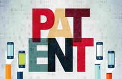 如何从研发项目中挖掘专利?