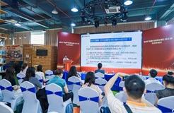 广州开发区知识产权助力科创企业上市工程,护航从IP到IPO之路
