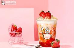 茶饮的商标故事(一)|4块钱的蜜雪冰城,远不止于冰淇淋和茶