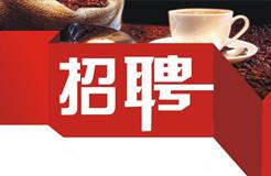 聘!浙江正泰新能源开发有限公司招聘「专利工程师」