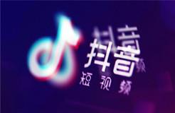 #晨报#工信部将会同有关部门研究发布《制造业知识产权强国实施方案(2021—2025年)》;三星起诉华为再被驳回