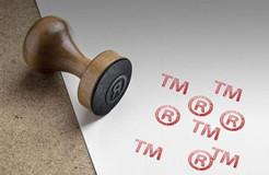 直播报名   海外商标注册常见驳回原因及应对策略