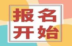 报名!2021年「广东省千名专利代理人才培育项目实务技能线下培训班【江门站】」 开班啦!