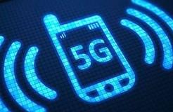 5G专利战火初燃!中国手机厂商直面全球挑战!