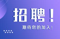 聘!三聚阳光招聘「专利代理师/助理(机械、电学、电力、食品、医药)」