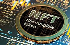 火爆全球的NFT与知识产权的关系