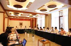 广东《企业知识产权国际合规管理规范(讨论稿)》专家研讨会圆满召开