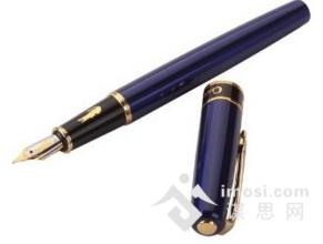 中性笔的外观设计侵权如何比对?