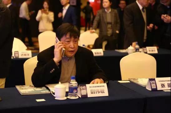 【删前必看】小编手滑,G40知识产权领袖闭门峰会大佬谈话内容流出