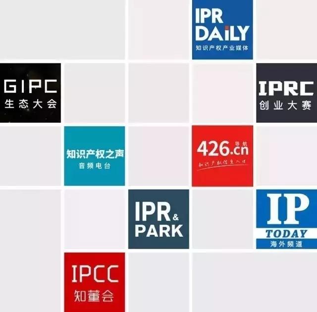 拥有自己的IP(知识产权)才是商业王道