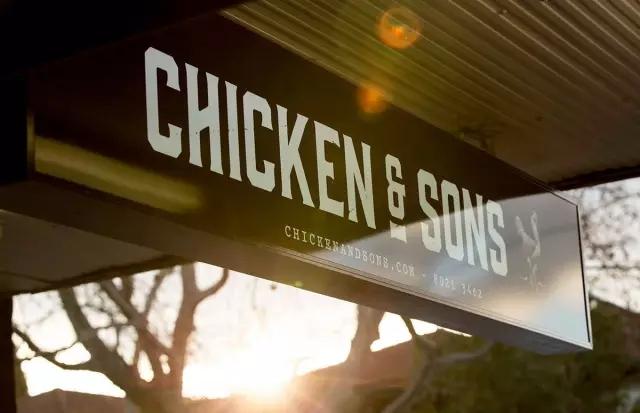 """鸡""""祥如意!一大波设鸡师的炫酷作品正在路上!(一)"""