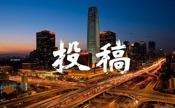 最高100万元奖励,中国军民融合平台优惠政策出炉!