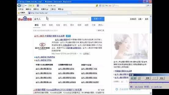 """""""搜索关键词""""引起官司:南京这家婚纱公司是否商标侵权?"""