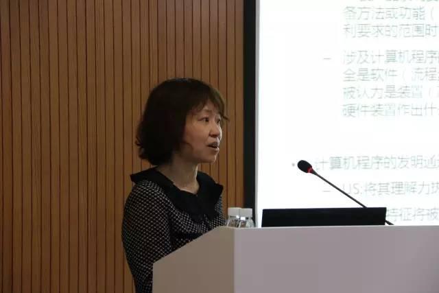 2017年第一期中关村知识产权大讲堂成功举办