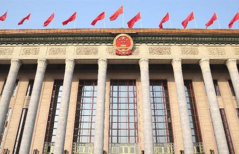 国务院在「新设7个自贸试验区」开展「知识产权综合管理改革试点」