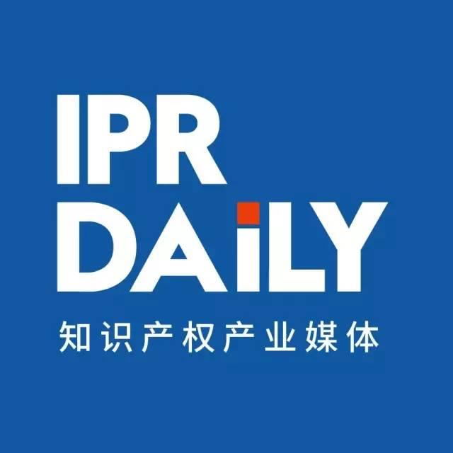 """原""""知英网""""CEO沈小乐先生加入IPRdaily,任IPRdaily Global执行总裁"""