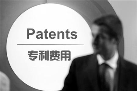 【优蚁网之专利年费小课堂⑥】韩国外观设计专利申请中的形式审查
