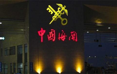 【海关】2016年中国海关知识产权保护典型案例