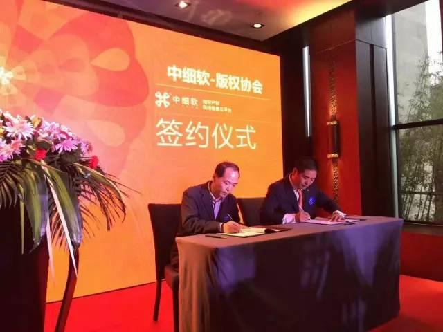 【重磅】深圳中细软与顺天达战略合并,立志打造中国知识产权服务业航母
