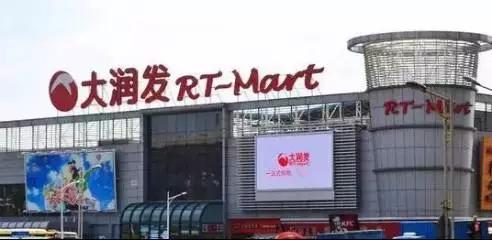 2016年上海法院知识产权司法保护十大案件