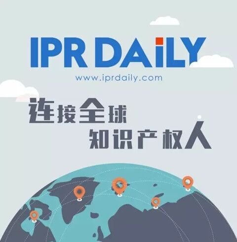 2017年企业发明授权专利排行榜(前100名)