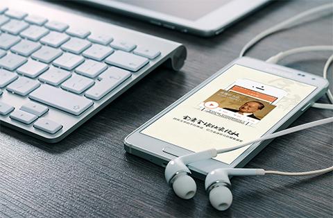 音频播放平台著作权侵权纠纷中的问题与解决