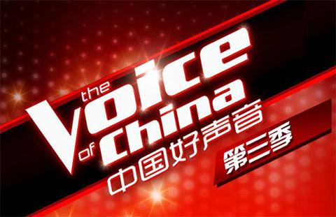 【晨报】暴风公司盗版《好声音》被判赔606万元,创北京地区历史新高!