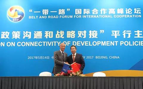 """【晨报】中国政府与国际组织首个有关""""一带一路""""知识产权合作文件签署"""