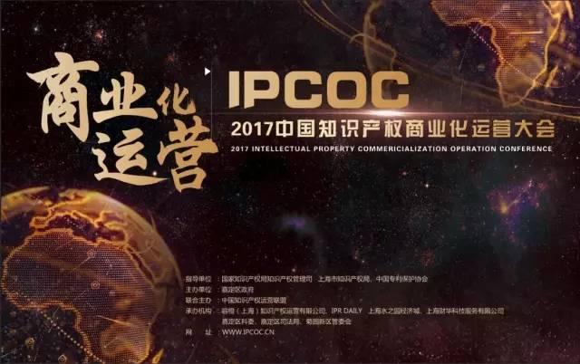 专访高通赵斌:创新成就今日高通 市场决定专利价值