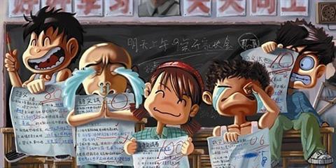 """【六一特辑】""""娃娃""""的知识产权教育工作怎么做?这篇文章给出了答案!"""