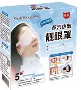 """【科技情报】""""蒸汽眼罩""""真是护眼神器吗?"""
