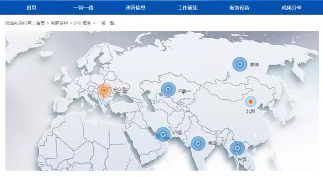 """企业「海外知识产权保护维权」又一个""""家""""!"""